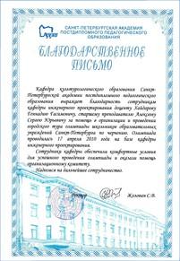 Городская олимпиада по черчению для школьников. Петербург.