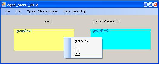 ContextMenuStrip MenuStrip