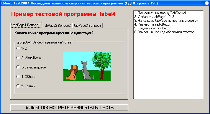 template c++ friend function class
